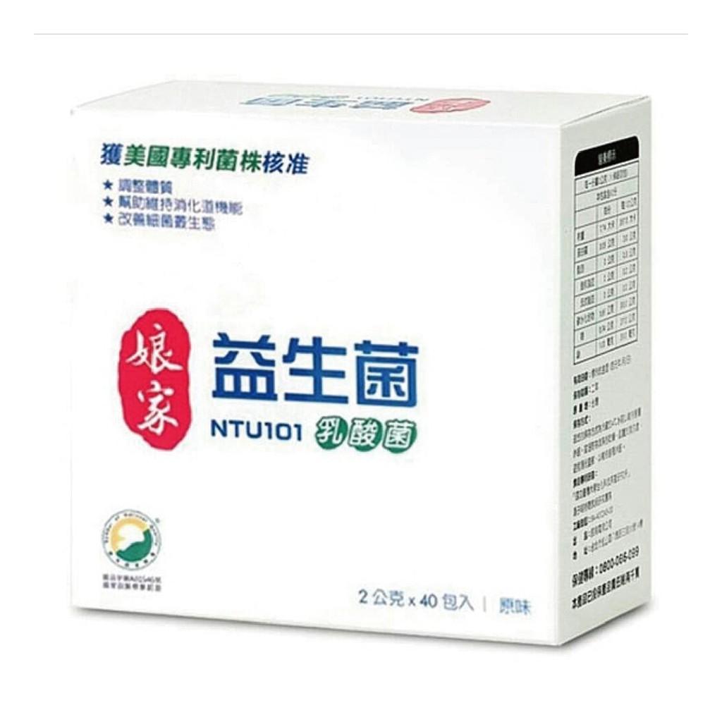 娘家益生菌 乳酸菌(原味)2gX60入【富康活力藥局】