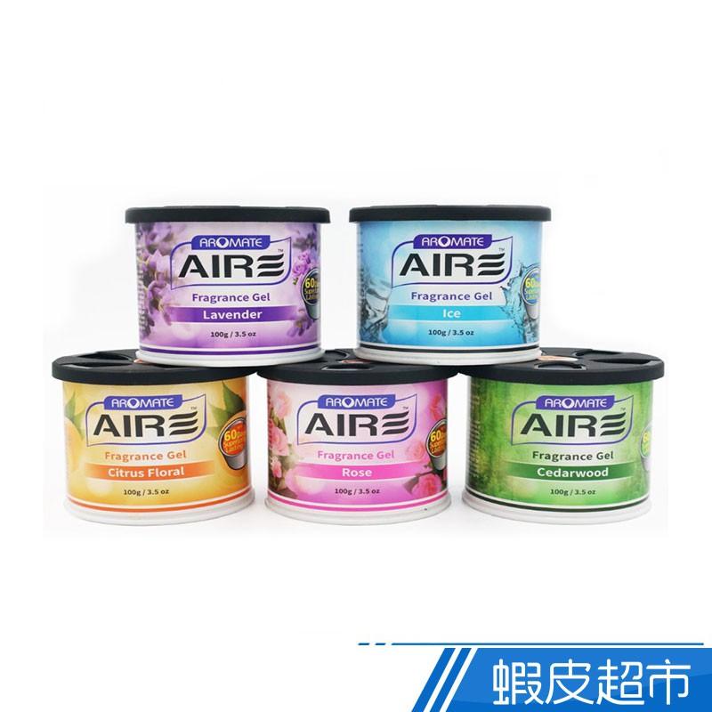 Aromate AIRE 香氛凍 二入 現貨 蝦皮直送