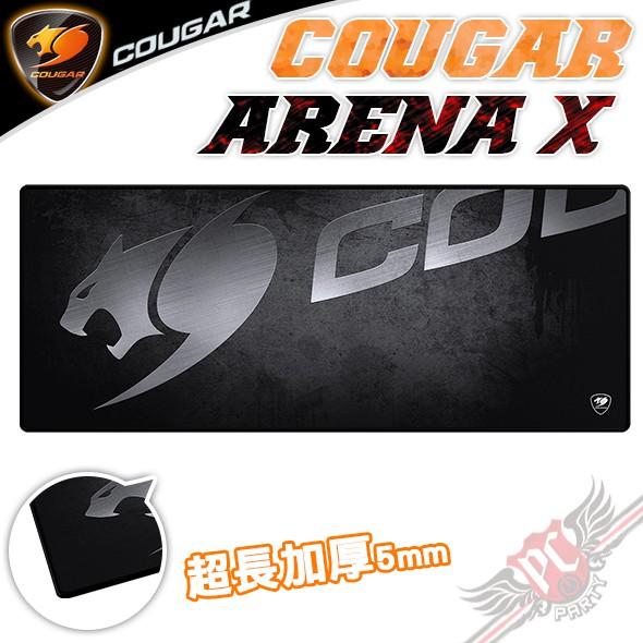 美洲獅 COUGAR ARENA X 加長型 遊戲滑鼠墊 桌墊 PC PARTY