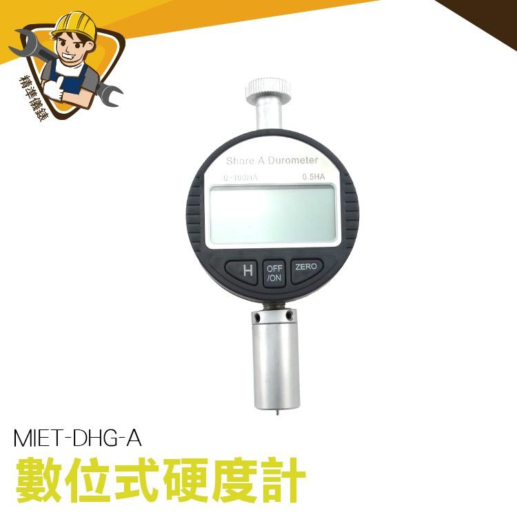 MET-DHG-A輪胎/塑料/發泡 橡膠硬度計 邵氏硬度計便攜手持式 塑膠 數位式硬度計 軟質塑膠/橡膠硬度計(數位式)