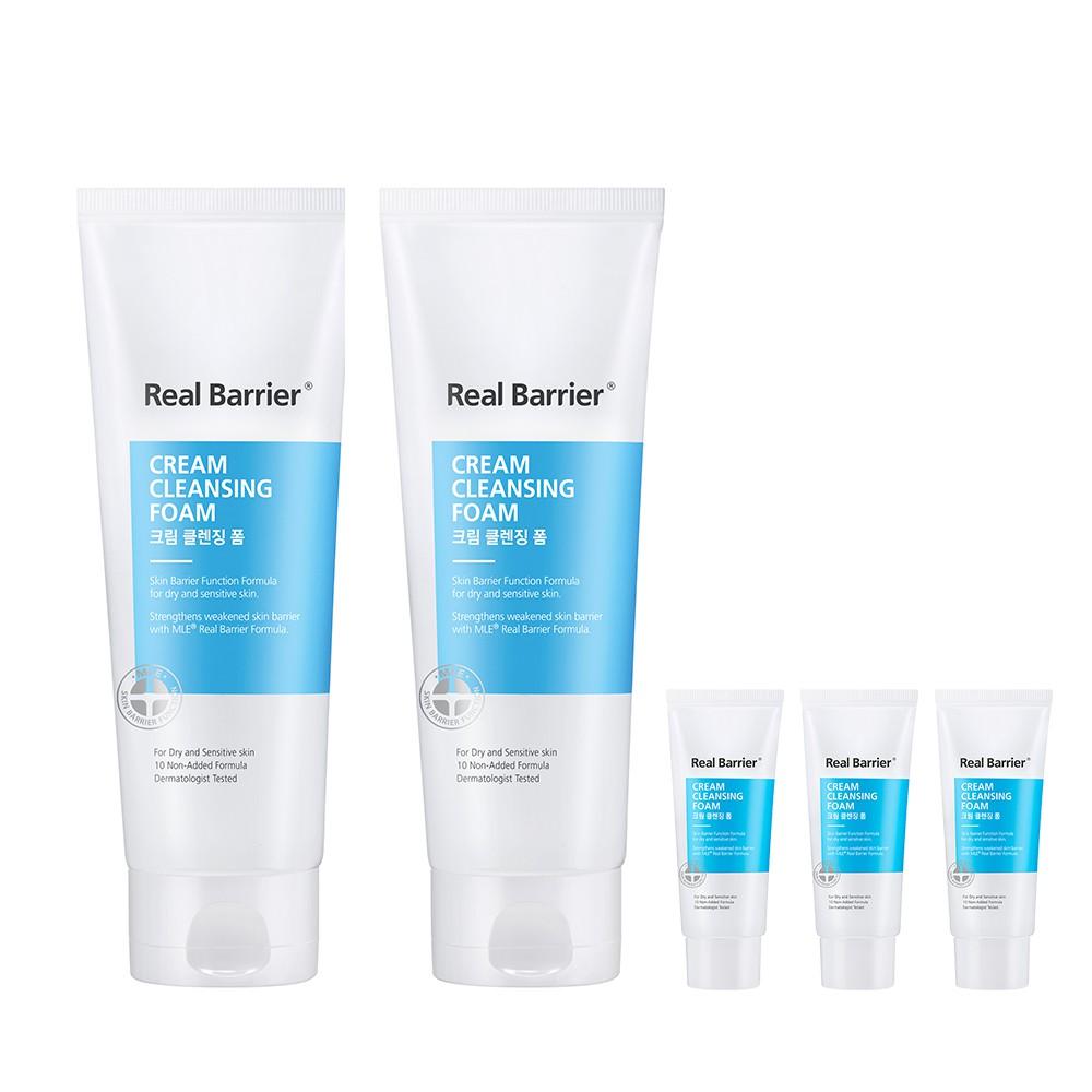 Real Barrier沛麗膚 屏護保濕潔顏乳(150g)*2入加贈旅行組15g*3 洗臉不緊繃 蝦皮團購