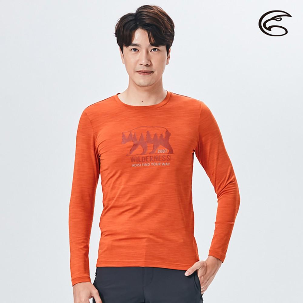 ADISI 男圓領圖騰雲彩紗透氣快乾保暖長袖上衣AL2021053 (M-2XL)【燃橙】輕量 排汗 速乾 戶外機能服