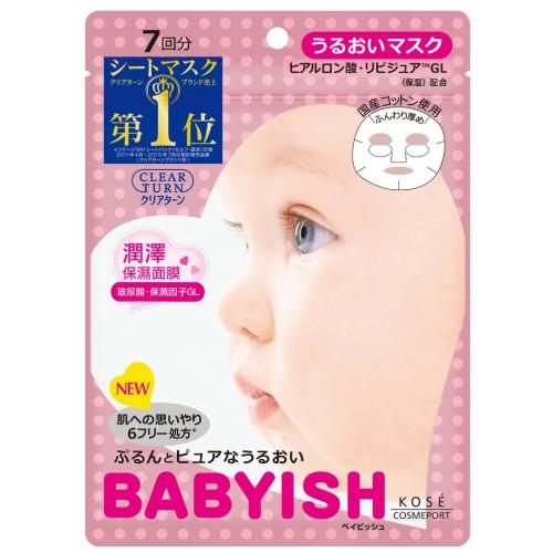 高絲 嬰兒肌面膜-7片/包(玻尿酸潤澤)[大買家]