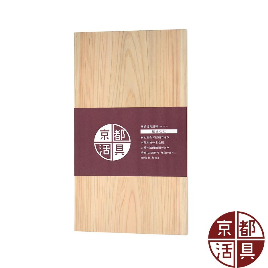 【京都活具】 加厚檜木砧板(M/L) 露營 野炊《屋外生活》