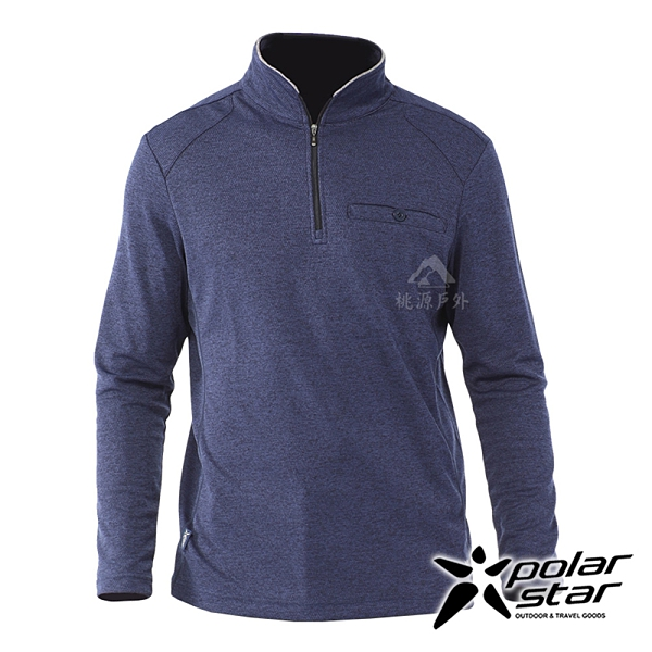 【PolarStar】男 排汗立領長袖上衣『深藍』P20221 上衣 休閒 戶外 登山 吸濕排汗 透氣 長袖