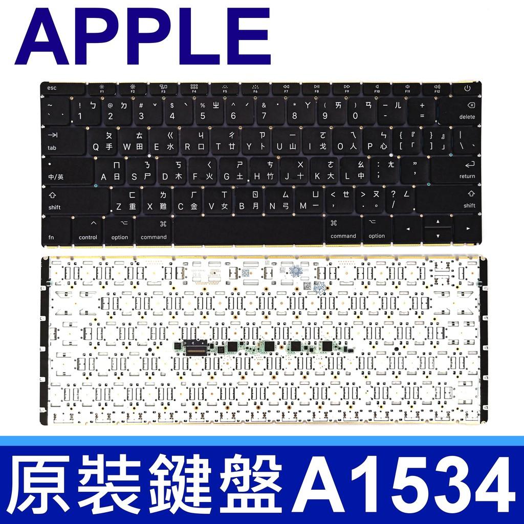 APPLE 蘋果 MacBook 12吋 A1534 全新 繁體中文 筆電 鍵盤 2015年 2016年 2017年