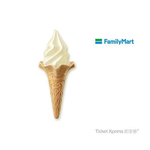全家Fami霜淇淋
