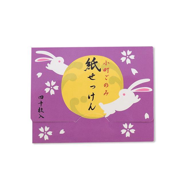 表現社Paper Soap 紙香皂/ Rabbit/ 40入 誠品eslite