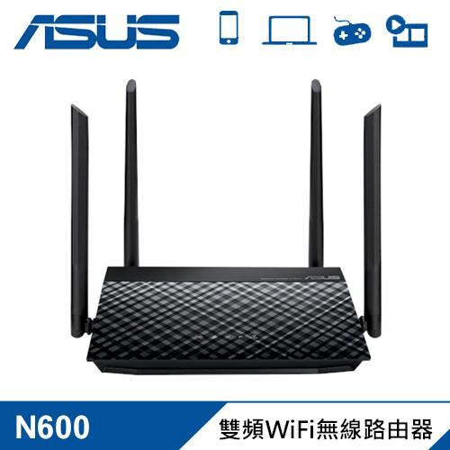【ASUS 華碩】RT-N600P N600 雙頻WiFi無線路由器(分享器) 【贈不鏽鋼環保筷】