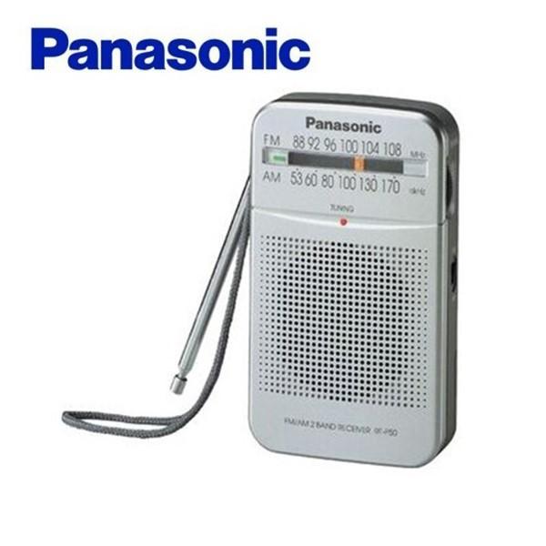 Panasonic國際 RF-P50D 口袋型收音機