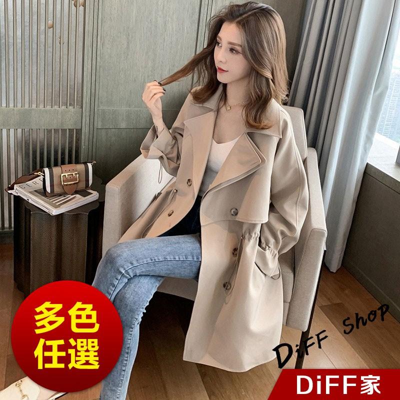 【DIFF】韓版百搭寬鬆西裝領薄款風衣外套 百搭外套 上衣 女裝 衣服 外套 風衣 大衣【J142】