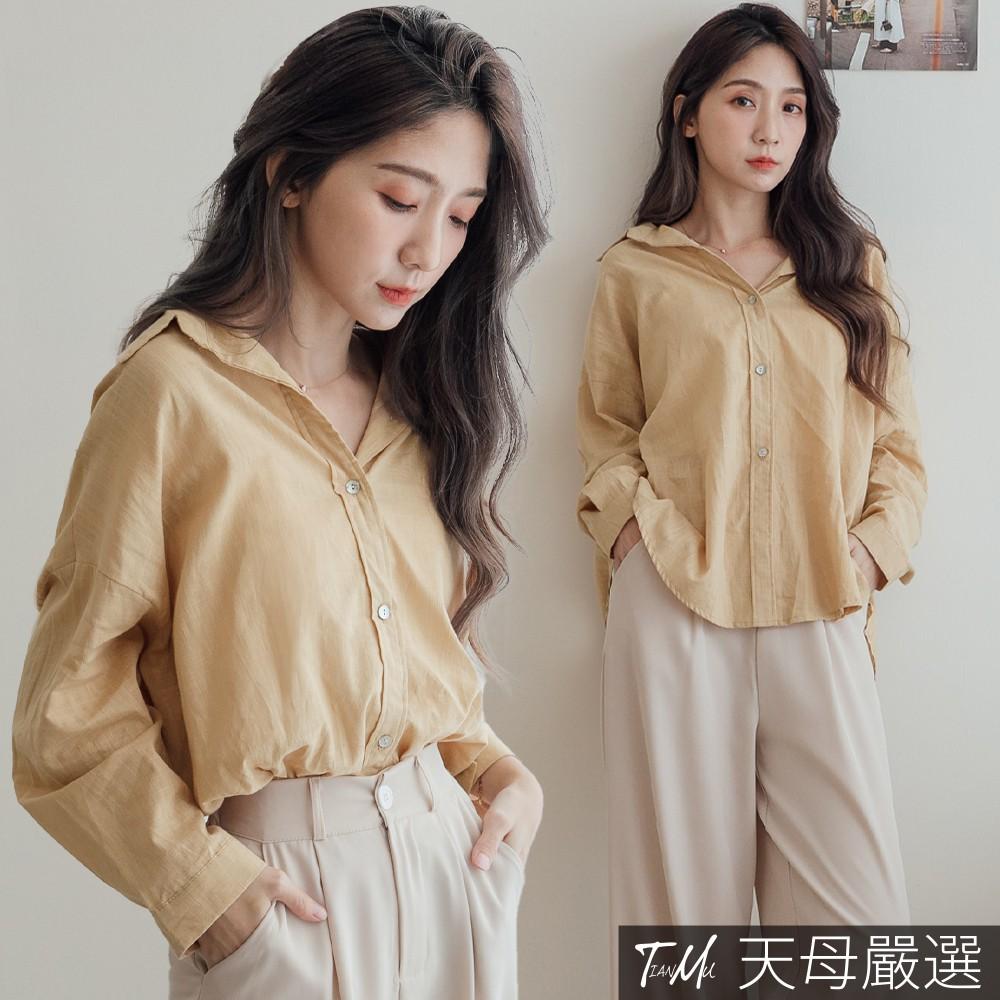 天母嚴選 質感斜紋棉麻襯衫(共二色)