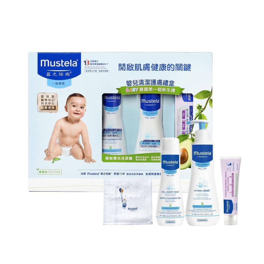 慕之恬廊 MUSTELA 嬰兒清潔護膚禮盒[免運費]