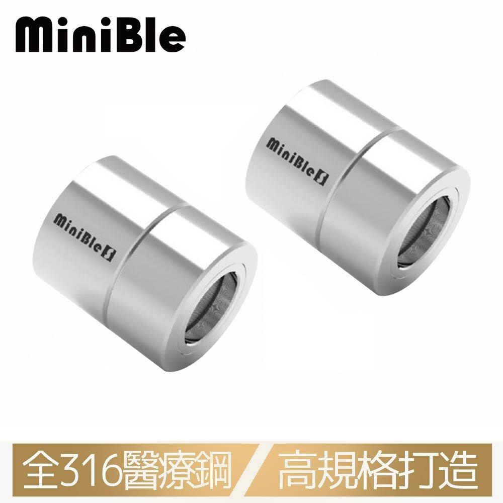 ★快速到貨★【兩入組】HerherS和荷 MiniBle S 微氣泡起波器 – 標準版