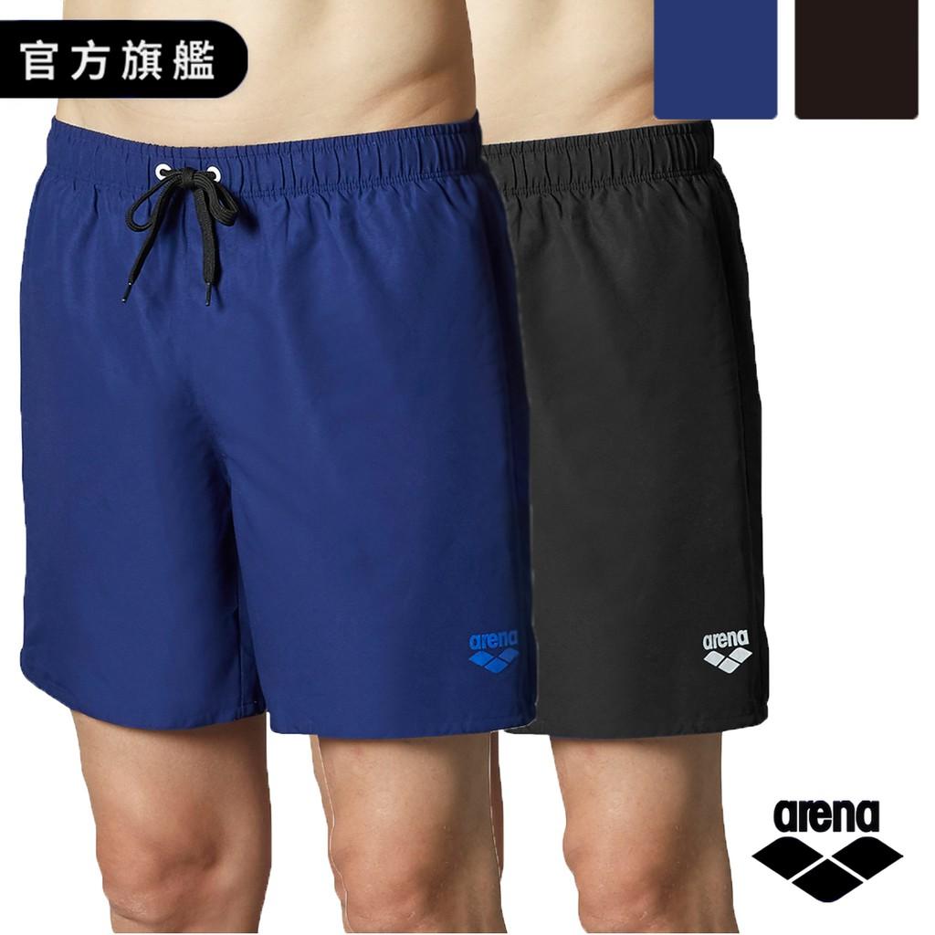 Arena 男專業休閒款海灘褲/黑色BLK/深藍色NVY(耐氯) 舒適、快乾、時尚