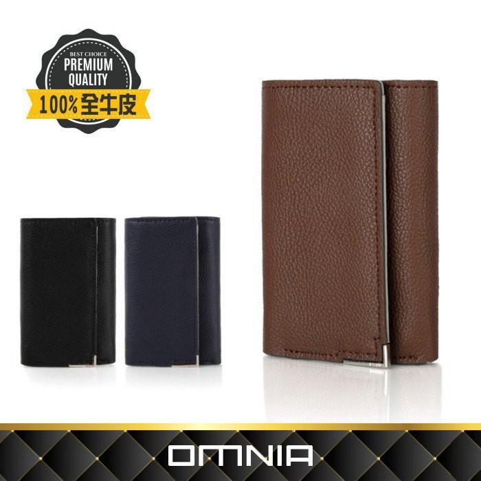 韓國OMNIA比利安質感男士真皮鑰匙夾 NO.1187D 廠商直送 現貨