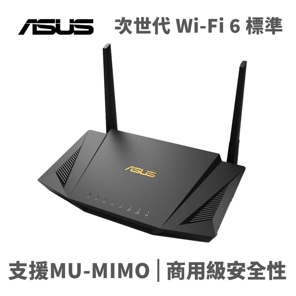 ASUS 華碩 RT-AX56U AX1800 雙頻 WiFi 6 路由器 無線分享器 1201Mbps 博通晶片