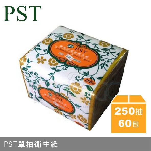 PST單抽衛生紙(250抽/60包/箱)