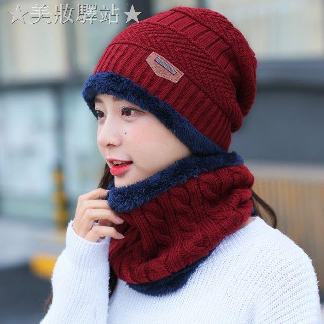 ✸【帽子加厚+脖套加長】加絨加厚款毛線針織帽防風帽圍脖冬針織帽