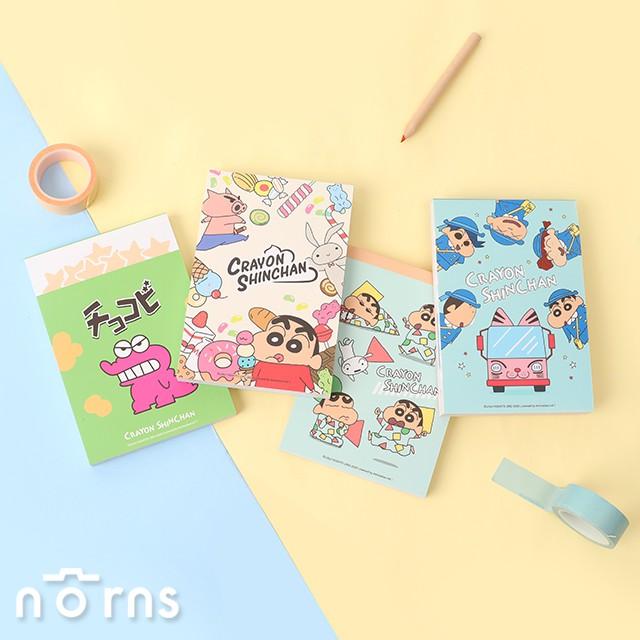 蠟筆小新便條本72K- Norns 正版授權 便條紙 文具雜貨 Crayon Shin Chan memo