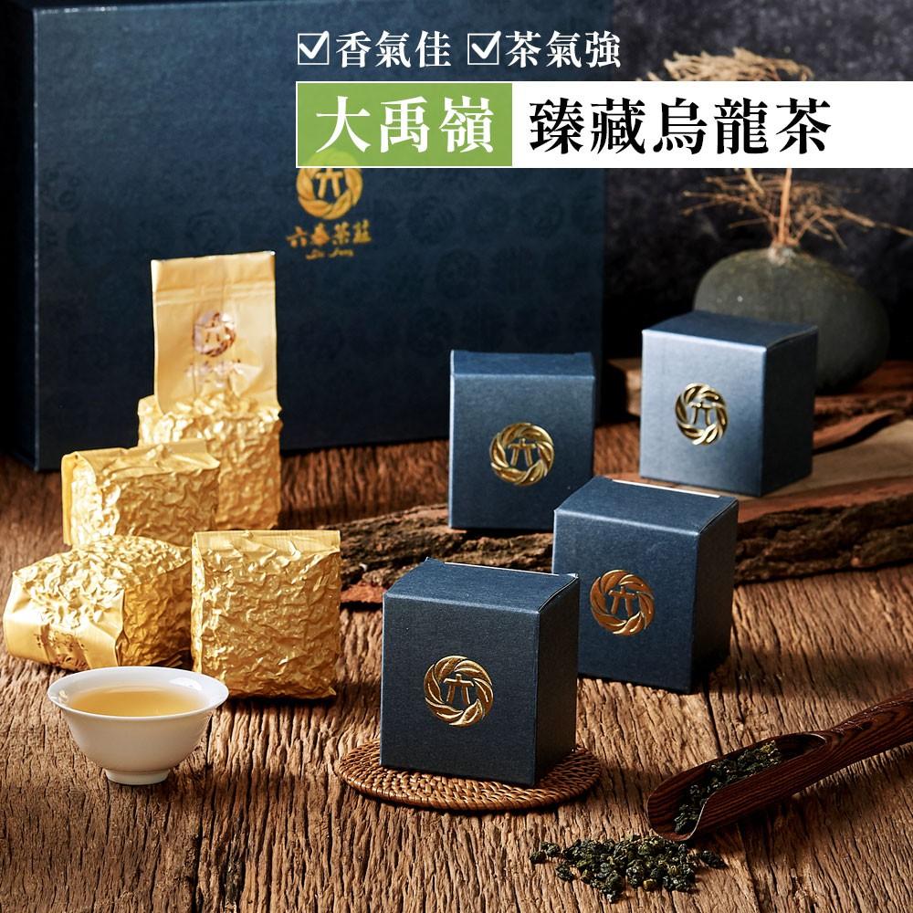 【六奉茶莊】大禹嶺臻藏烏龍茶-二兩-75g