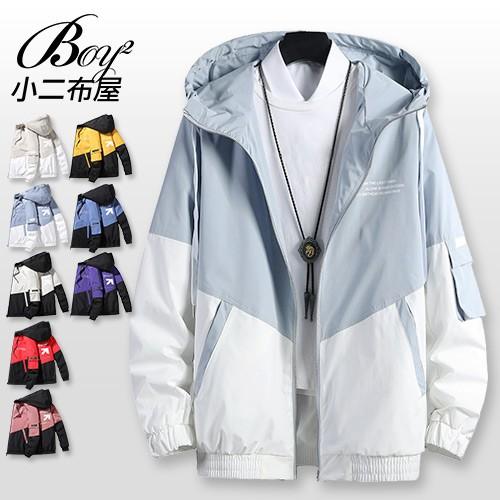 小二布屋-連帽外套 拼接撞色休閒中大尺碼防風夾克【NQ980010】