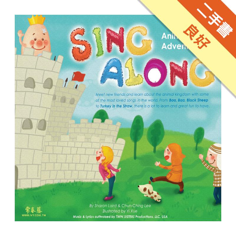 Sing Along 第三輯: Animals & Adventures +1CD [二手書_良好] 2050