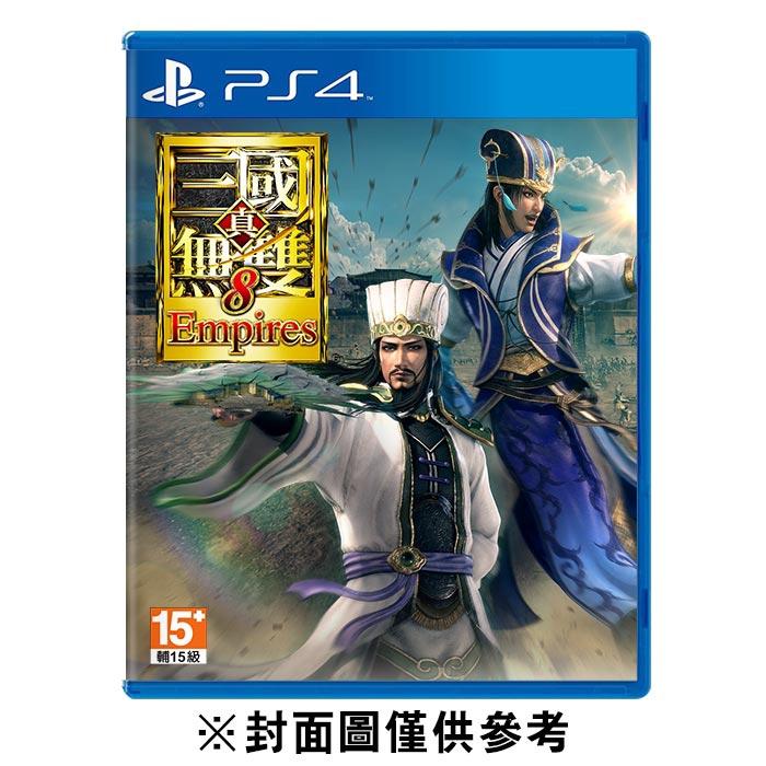 【PS4】真‧三國無雙 8 Empires《中文版》-2021年上半年預定【預購】