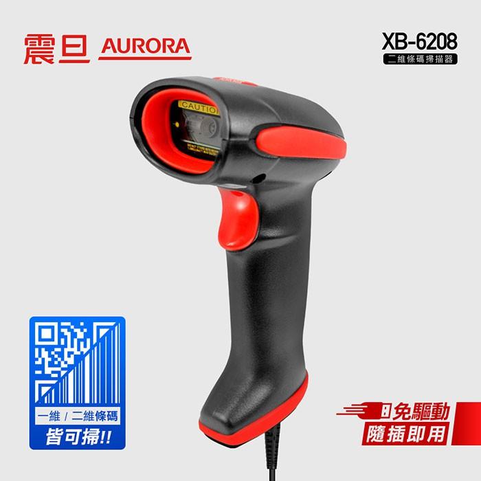 AURORA震旦 二維條碼掃描器 XB-6208 (宅配免運/刷卡分期0利率)