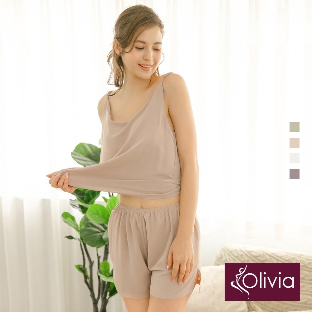 Olivia【曖昧系列-白色戀人】細肩帶無拘兩件式睡衣-奶茶色
