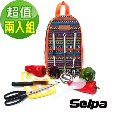 韓國SELPA 移動廚房用具七件組 兩入組