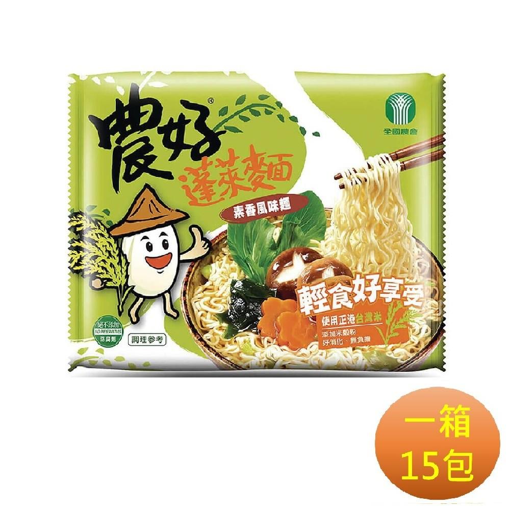 【全國農會】農好蓬萊麵-素香風味 15包/箱 -台灣農漁會精選