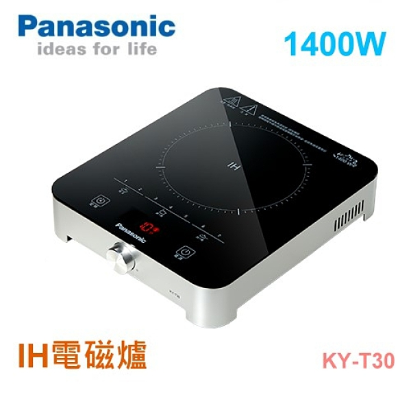 留言加碼折扣 (國際牌Panasonic) IH電磁爐 KY-T30