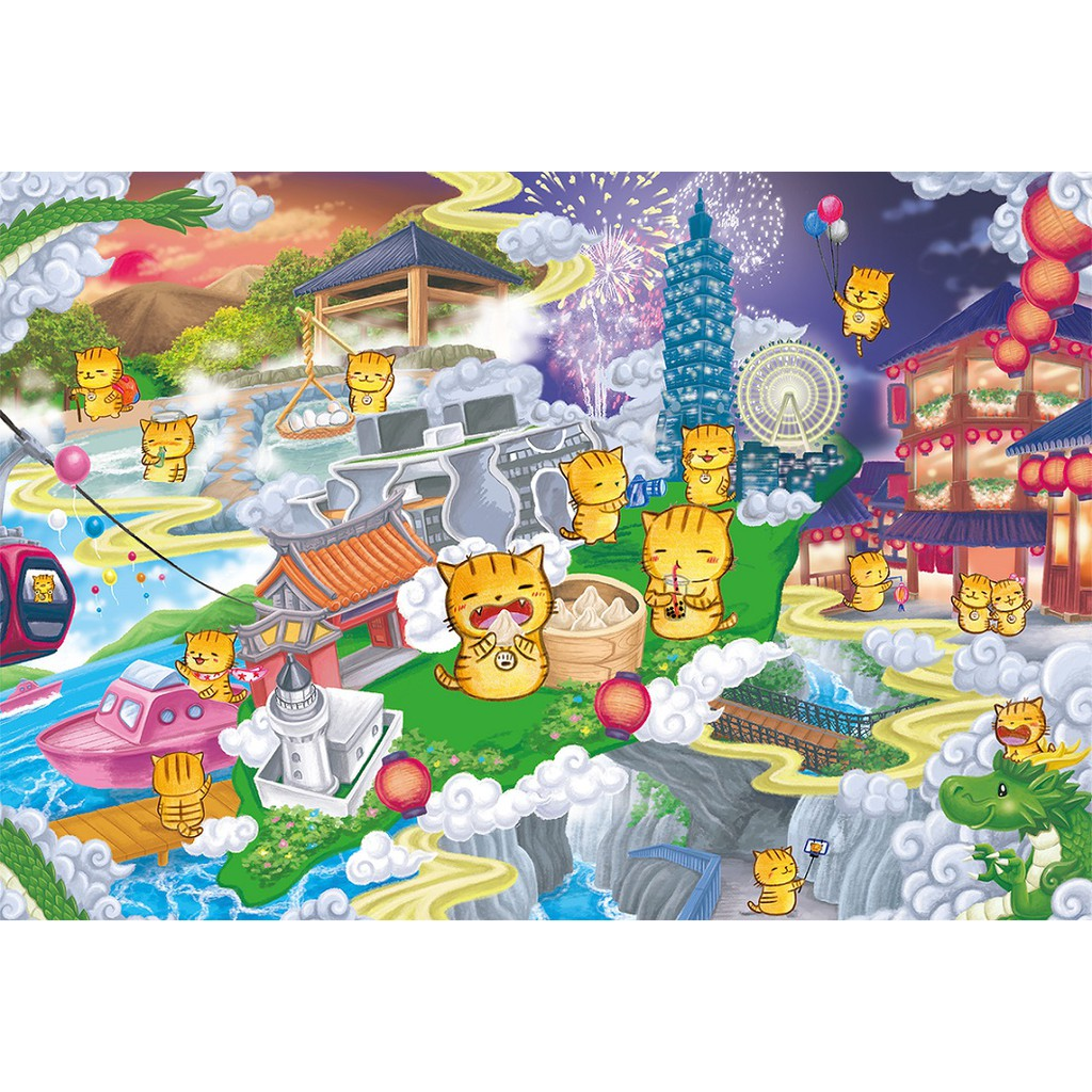 拼圖總動員 踏尋亞洲之心 台灣地圖 300P 我是貓 繪畫