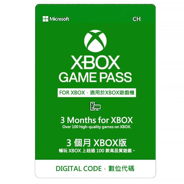 Xbox Game Pass 3個月 / 數位下載版 / 點數卡 禮物卡 儲值卡