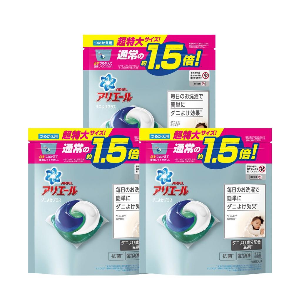 日本P&G Ariel 3D抗蟎抗菌洗衣球 補充包超值三入組 (共78顆)(日本原裝進口) -日本必買