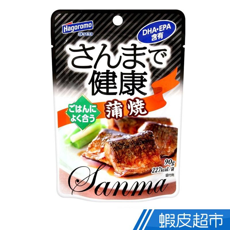 日本 Hagoromo 秋刀魚便利包-蒲燒風味 香氣四溢 日本原裝進口 現貨 蝦皮直送
