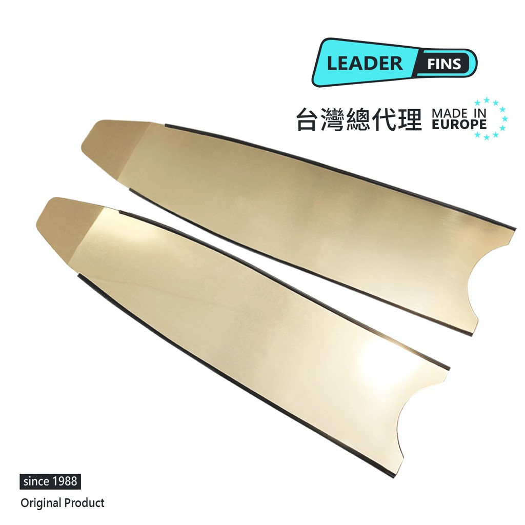 【Leaderfins】玻璃纖維蛙鞋板〈GOLD MIRROR 鏡面金_2020新款 〉台灣總代理