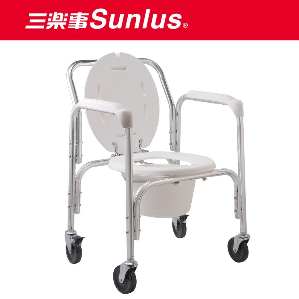 Sunlus三樂事 移動式便坐椅(附輪子) 白色筒座 SP5610