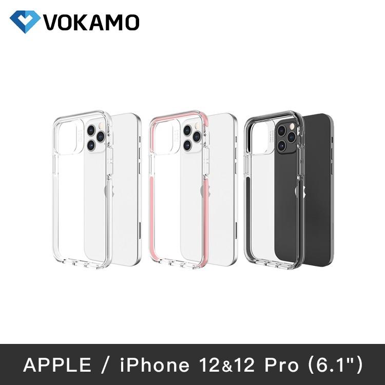 VOKAMO | iPhone 12/12 Pro (6.1) | 晶透防摔抗菌保護殼