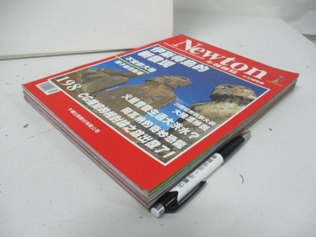 【書寶二手書T6/雜誌期刊_DT7】牛頓_196~198期_共3本合售_伊斯特島的新發現