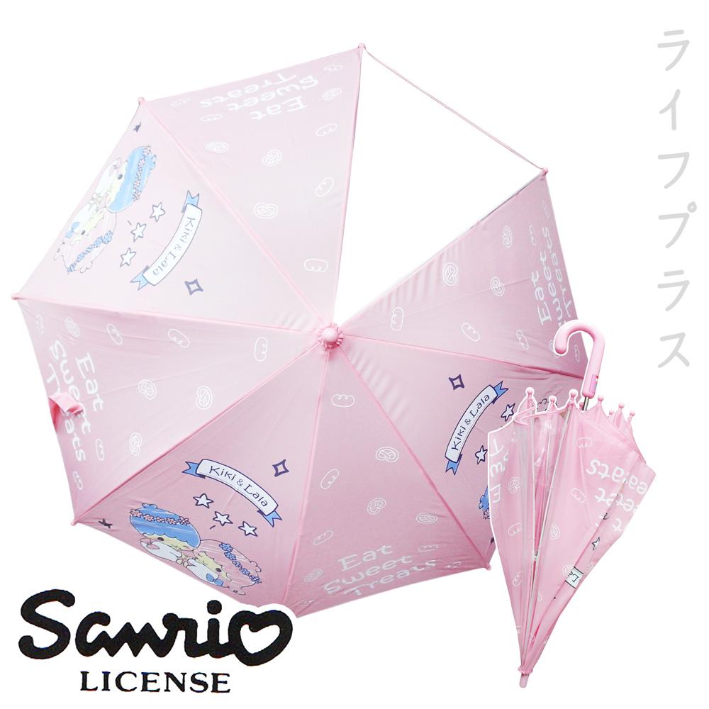 雙星仙子兒童直傘