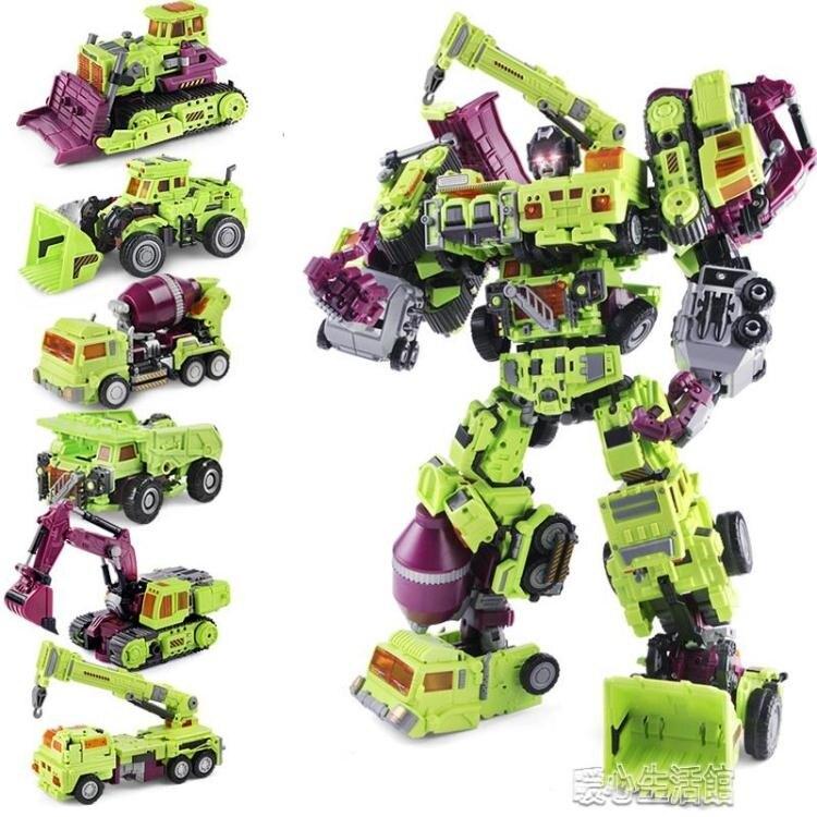 NBK變形玩具金剛大力神工程車男孩挖土攪拌吊汽車機器人合體套裝  新年鉅惠 台灣現貨
