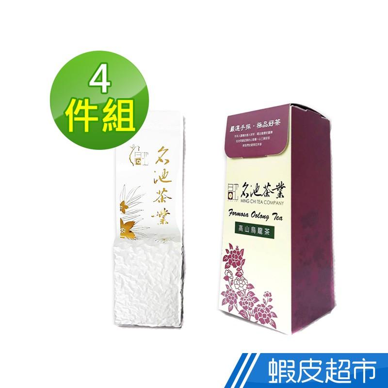 名池茶業 大師限定款梨山金萱茶葉(150g x4) 廠商直送