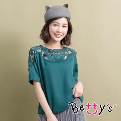 betty's貝蒂思 蕾絲樓空圓領拼接上衣(暗綠色)