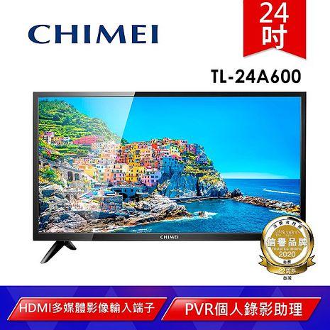 (結帳再折扣)【CHIMEI 奇美】24型FHD低藍光液晶顯示器+視訊盒(TL-24A600)