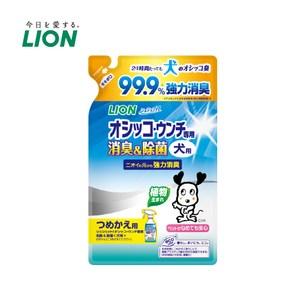 日本獅王 99.9% 廁所臭臭除 愛犬用 補充包x2入