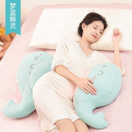 孕婦枕頭 側睡枕睡覺側臥枕孕神器托腹靠枕抱枕睡墊用品T