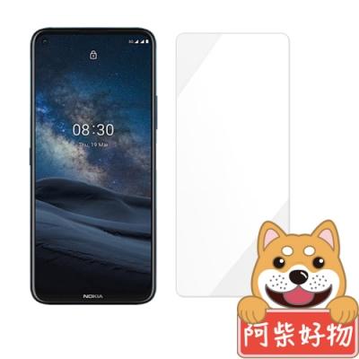阿柴好物 Nokia 8.3 5G 非滿版 9H鋼化玻璃貼
