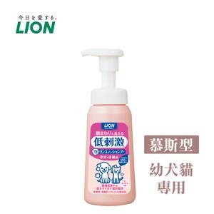 獅王 泡泡洗清潔潤絲二合一 幼犬貓用x2入